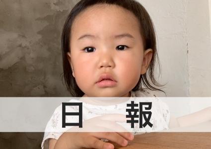 7/26【日報】暑い!夏!SUMMER!