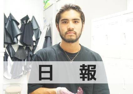 5/2【日報】違う世界をたまには覗いてみる