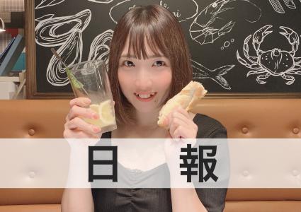 7/31【日報】クルーがもっともっと輝けるように