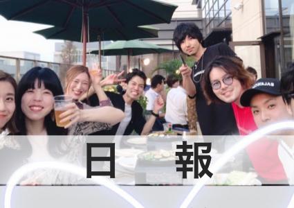 7/16【日報】福岡出張2日目