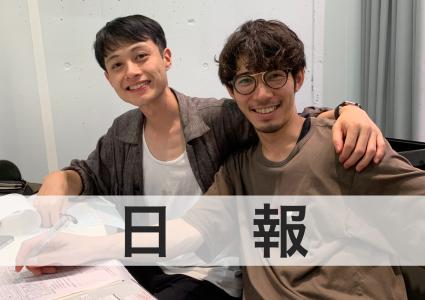 7/25【日報】GTSS初の「チーム利用」
