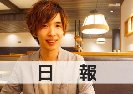 5/8【日報】LiMEの居残りからのコバケンご飯