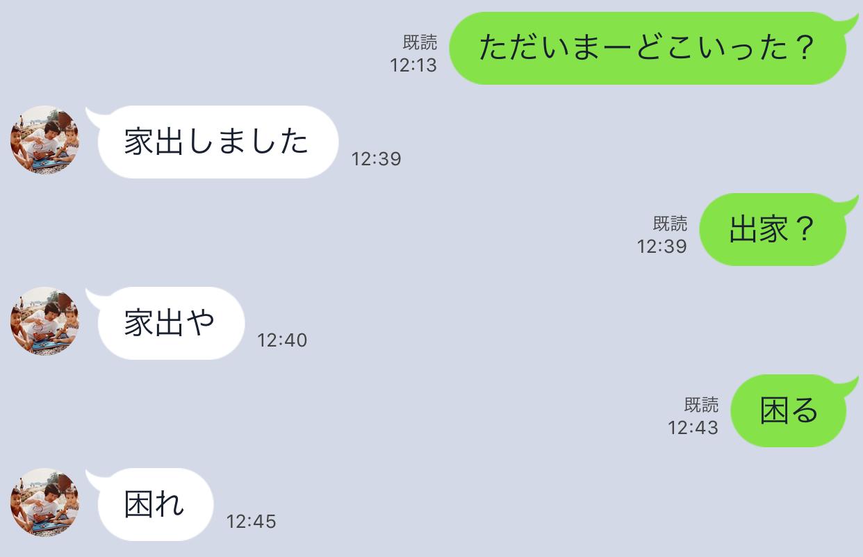 IMG_3172
