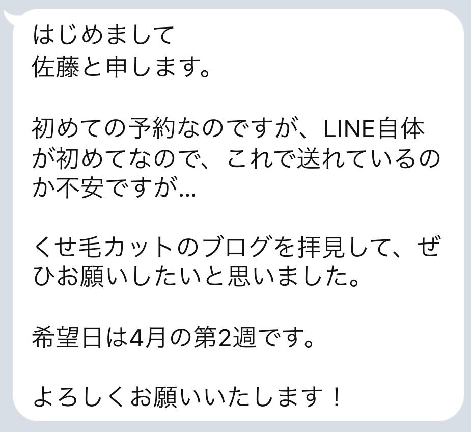 IMG_4471