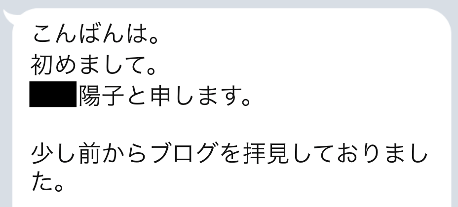 IMG_6090