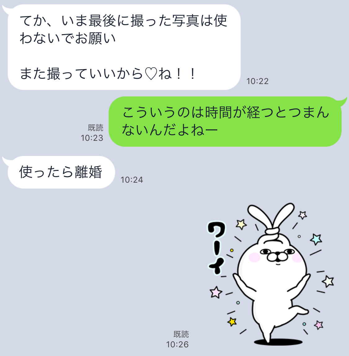 IMG_6533
