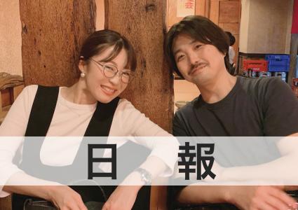 7/29【日報】オーナーたちとのご縁を感じて