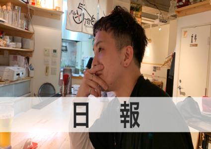 6/10【日報】なぜタスク管理をするのか?