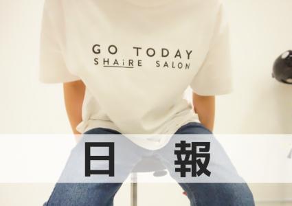 5/5【日報】GTSSシャツの破壊力