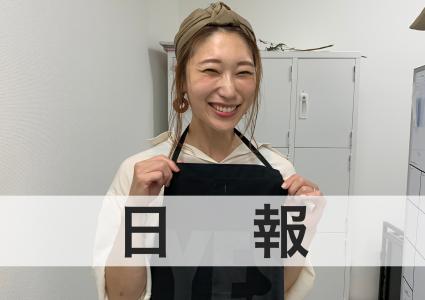 6/18【日報】シェアサロンの醍醐味