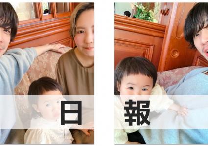 4/5【日報】豪華なランチにお花見に。